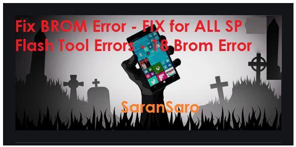 flash tool error
