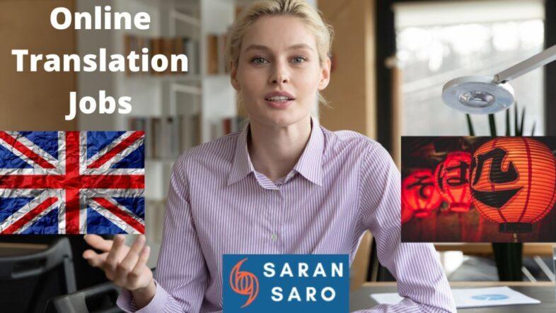 make money from online translation jobs