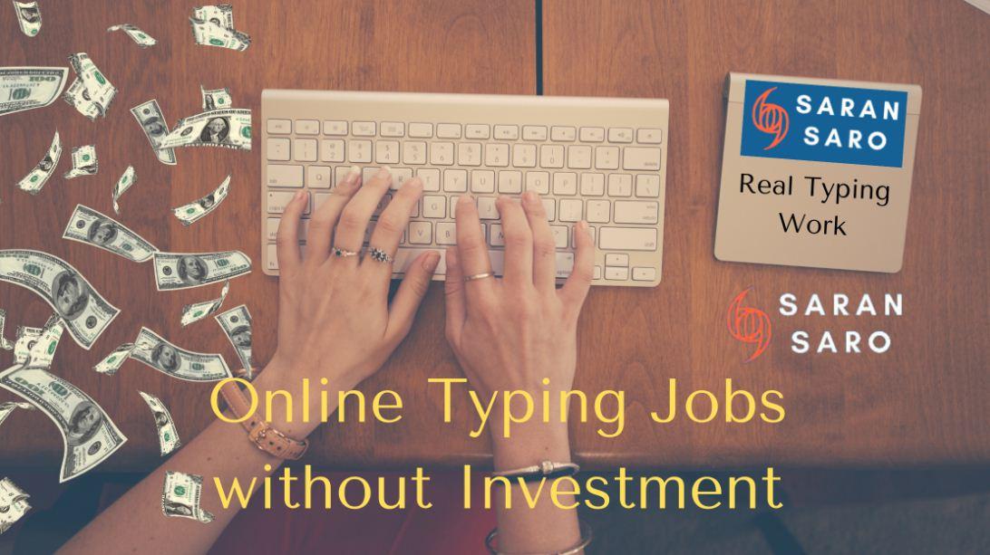 Online Typing Jobs