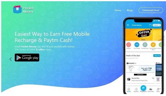 free paytm cash app pocket money